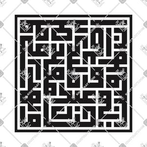 إن المتقين في جنات ونهر  في مقعد صدق عند مليك مقتدر - KHATTAATT - All Vector Products, Quran, Script: Kufi, Script: Square Kufic, Shape: Square & Rectangle