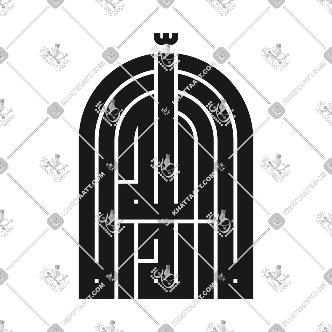 LA ILLAH ILLA ALLAH - لا إله إلا الله - KHATTAATT - All Vector Products, Allah, Script: Kufi, Script: Square Kufic, Shahadah, Shape: Creative