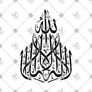 LA ILLAH ILLA ALLAH - لا إله إلا الله - KHATTAATT - All Vector Products, Allah, Script: Thuluth, Shahadah, Shape: Creative