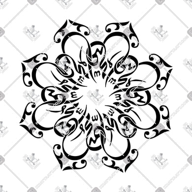 Muhammad - محمد - KHATTAATT - All Vector Products, Muhammad, Script: Diwani, Shape: Circle & Round
