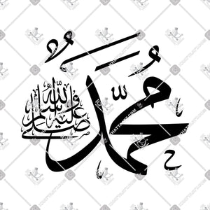 Muhammad - مُحَمَّد‎ - KHATTAATT - Arabic Calligraphy and Islamic Arts Collections in high quality VECTOR  file formats for Laser Cutting, Engraving, and CNC machines. Professional Designs of the 99 Names of Allah, Quran Surah, Quranic Ayah, 4 Quls محمد