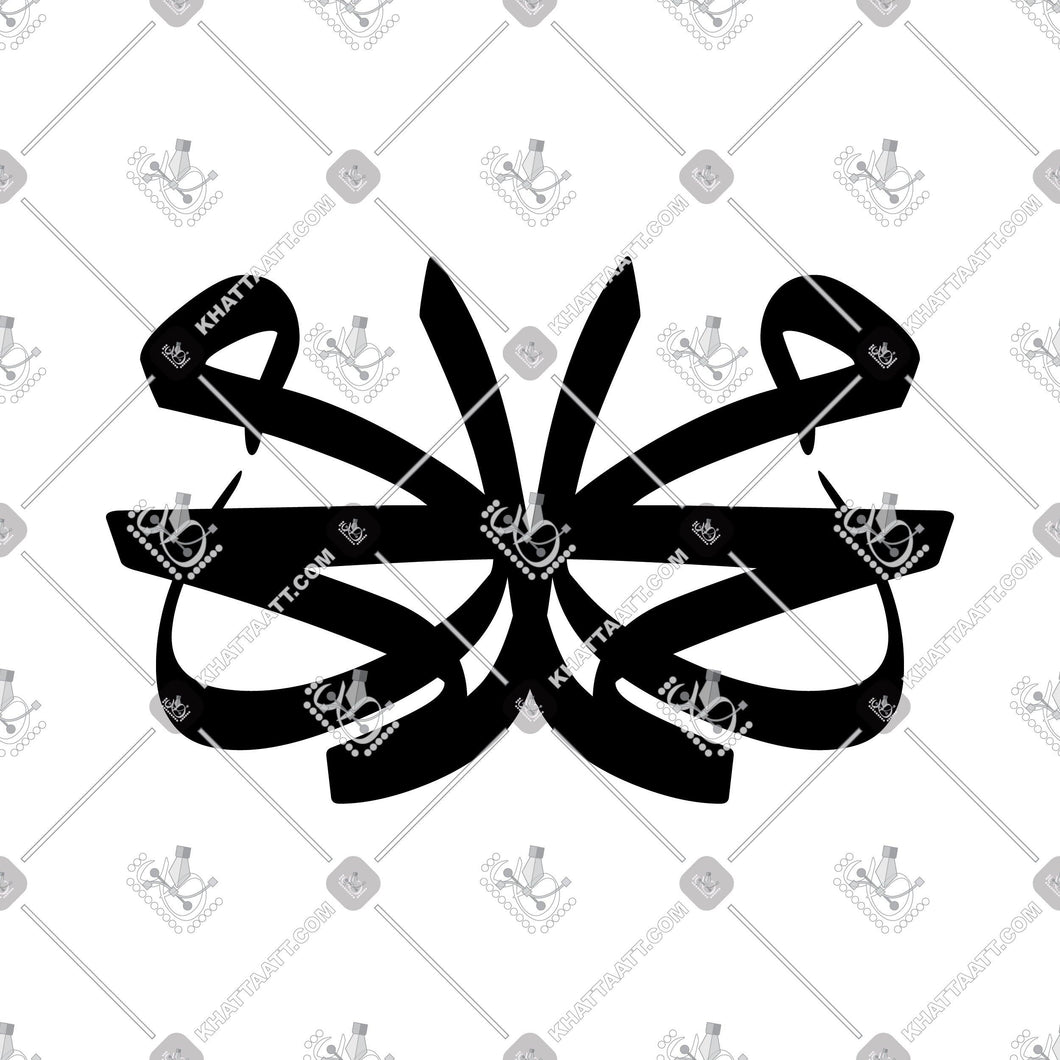 Muhammad - محمد - KHATTAATT - All Vector Products, Connected Vector, Muhammad, Script: Thuluth, Shape: Creative