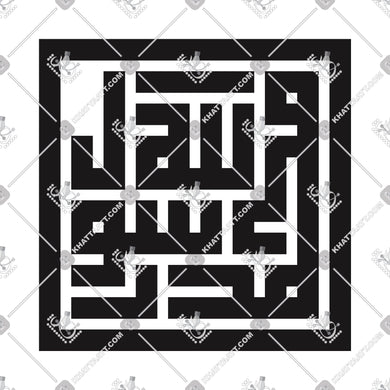 Muhammad Rasulullah (S.A.W) - محمد رسول الله - KHATTAATT - Arabic Calligraphy and Islamic Arts Collections in high quality VECTOR  file formats for Laser Cutting, Engraving, and CNC machines. Professional Designs of the 99 Names of Allah, Quran Surah, Quranic Ayah, 4 Quls