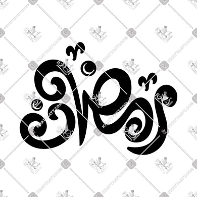 Ramadan - رمضان - KHATTAATT - Arabic Calligraphy and Islamic Arts Collections in high quality VECTOR  file formats for Laser Cutting, Engraving, and CNC machines. Professional Designs of the 99 Names of Allah, Quran Surah, Quranic Ayah, 4 Quls
