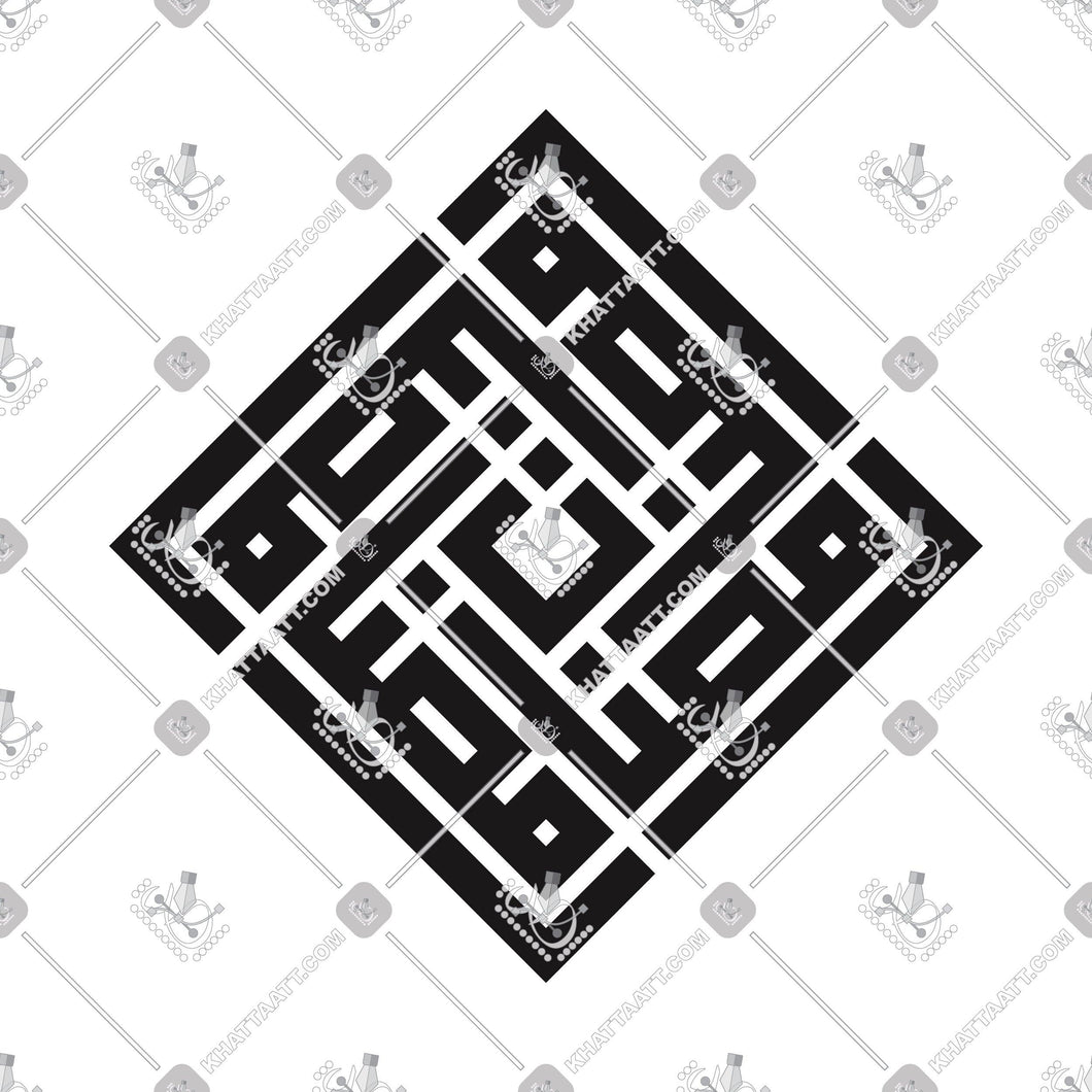 Ramadan - رمضان - KHATTAATT - All Vector Products, Islamic Events, Ramadan, Script: Kufi, Script: Square Kufic, Shape: Square & Rectangle