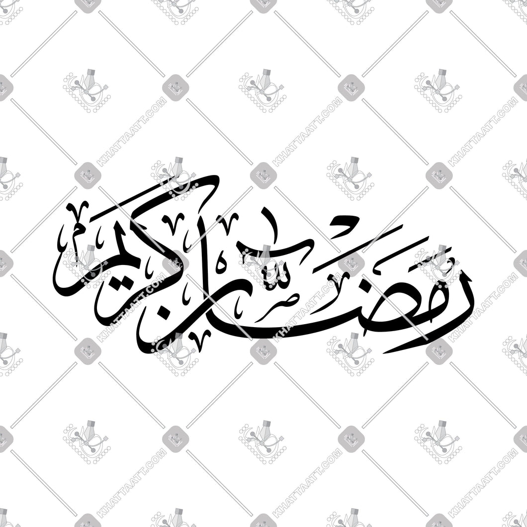 Ramadan Kareem - رمضان كريم - KHATTAATT - All Vector Products, Islamic Events, Ramadan, Script: Thuluth, Shape: Regular
