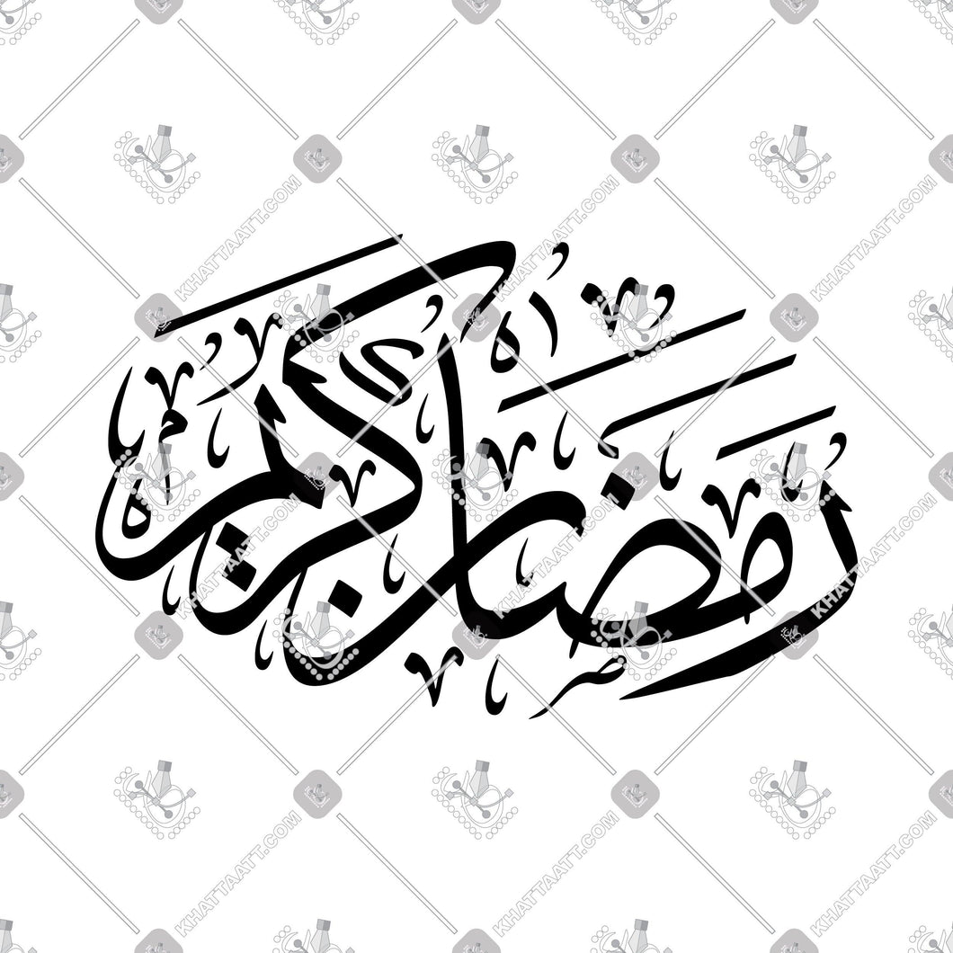 Ramadan Kareem - رمضان كريم - KHATTAATT - All Vector Products, Islamic Events, Ramadan, Script: Thuluth, Shape: Creative, Shape: Oval & Ellipse
