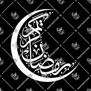 "Animated Arabic Calligraphy of Ramadan Kareem ""رمضان كريم"", in Thuluth Script ""خط الثلث"", in Handwriting Simulation with Alpha Channel (Transparent Background to use it in Screen Mode with other clips)."