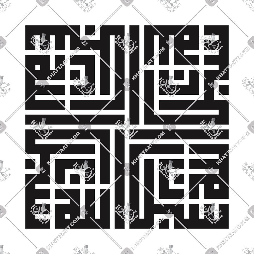 SUBHANALLAH - سبحان الله - KHATTAATT - Arabic Calligraphy and Islamic Arts Collections in high quality VECTOR  file formats for Laser Cutting, Engraving, and CNC machines. Professional Designs of the 99 Names of Allah, Quran Surah, Quranic Ayah, 4 Quls