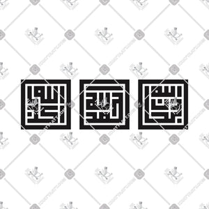سبحان الله | الحمد لله | الله أكبر - TASBIH Set - KHATTAATT - Arabic Calligraphy and Islamic Arts Collections in high quality VECTOR  file formats for Laser Cutting, Engraving, and CNC machines. Professional Designs of the 99 Names of Allah, Quran Surah, Quranic Ayah, 4 Quls