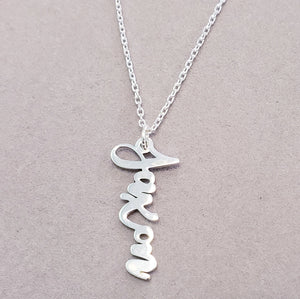 ANV01 - Vertical Family Charm Necklace