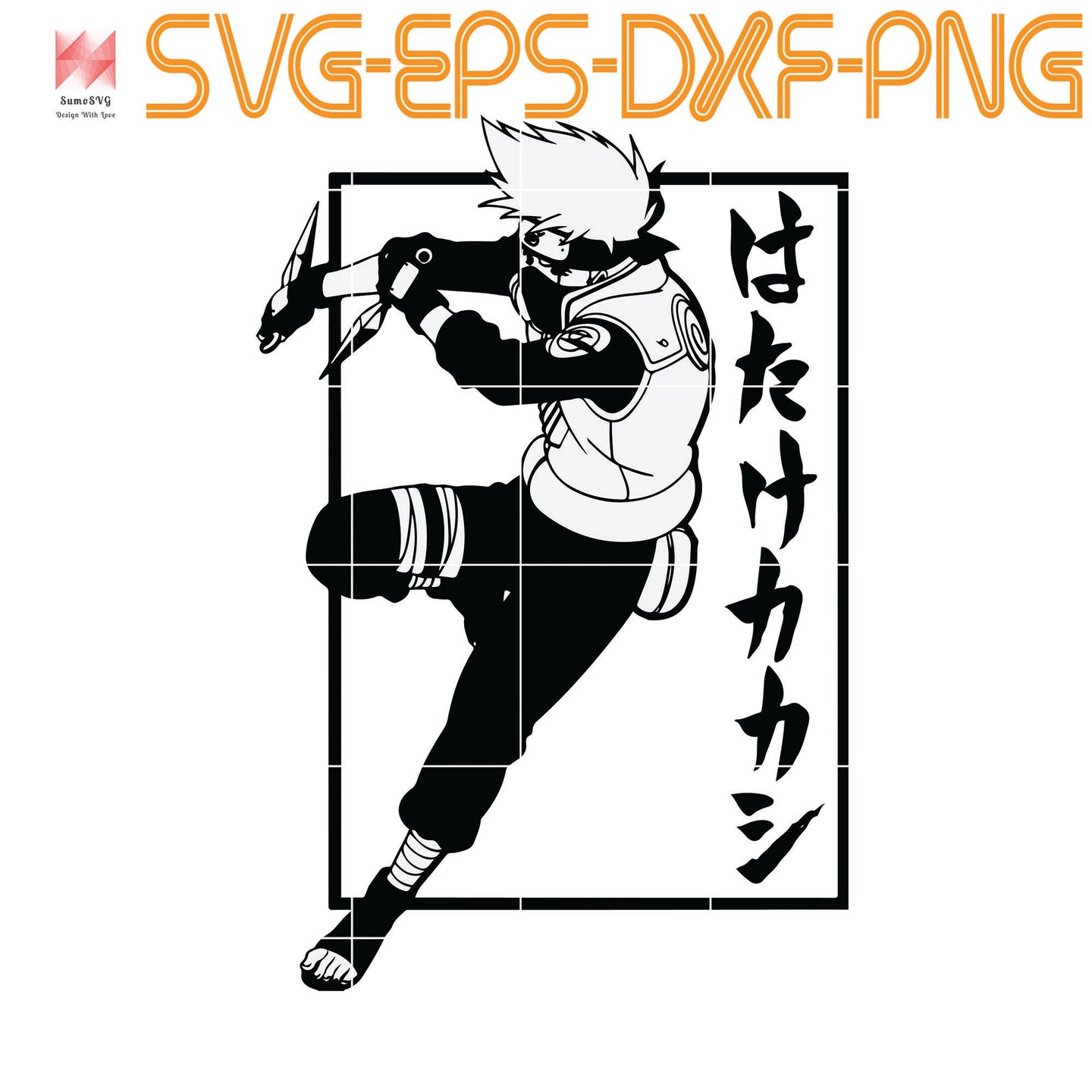 Naruto Shippuden Kakashi with Vertical Kanji, Quotes, Funny Quotes, Cameo, Cricut, Silhouette, SVG, PNG, Eps, DXF, Digital Download