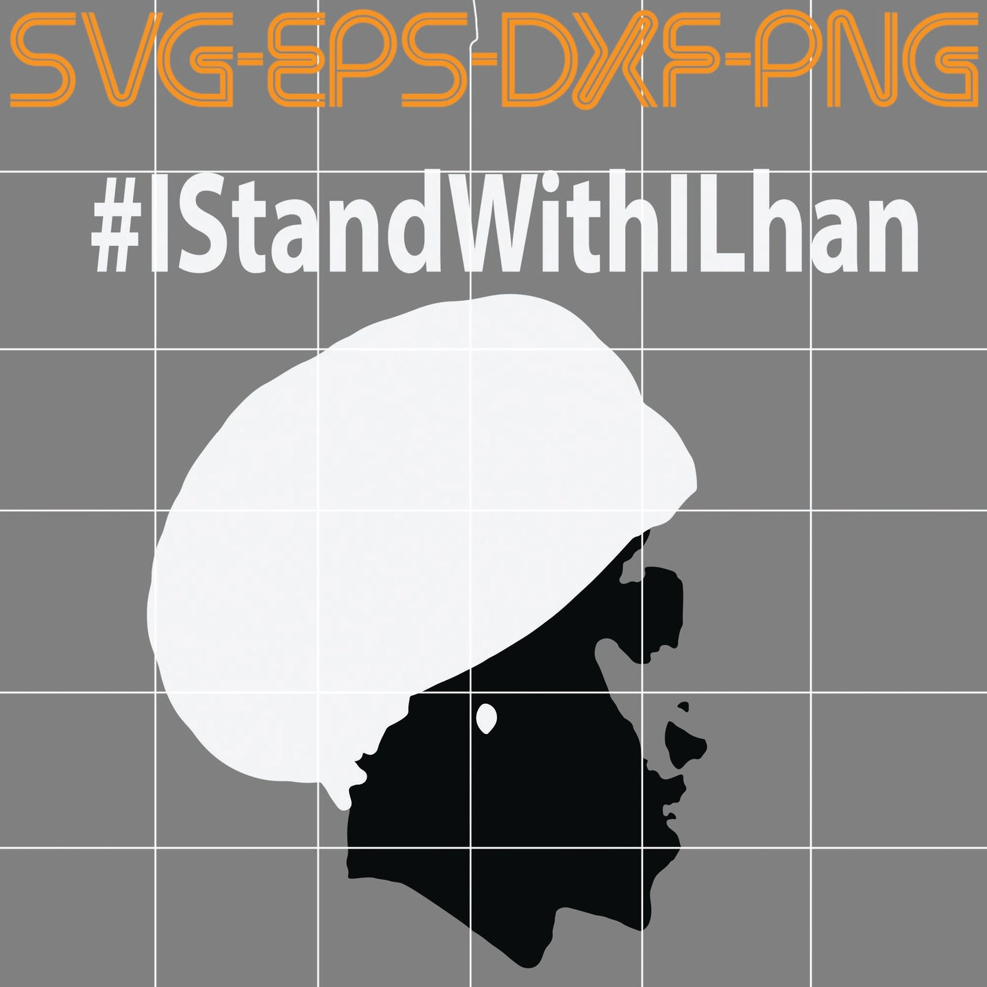 IstandWithIlhan , black women, Quotes, SVG, PNG, EPS, DXF, Digital download