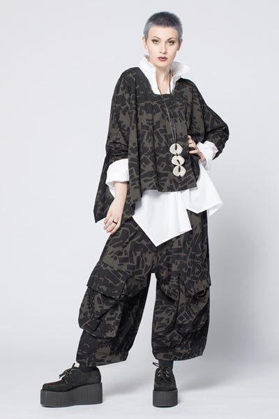 Shown w/ Wing Top and Cool Pant