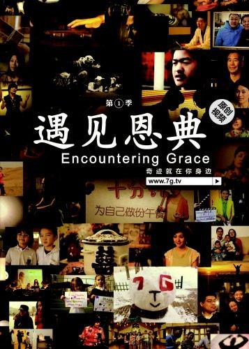 DVD Encountering Grace: 10 Stories of Faith (Volume 1)