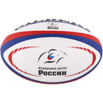 2600 RDBK17 45075405 Ball Replica Russia Size 5 Panel 1