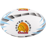 2600 RDCB17 45076005 Ball Supporter Exeter Size 5 Panel 1