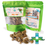 Revive CBD/ CBG Flower 1/8 oz (eighth) Bag