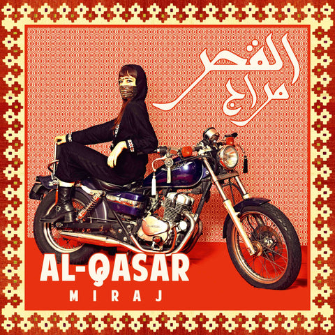 Al-Qasar - Miraj LP - ONLY AVAILABLE IN EUROPE!