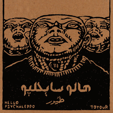 Toyour Limited Edition Album - Hello Psychaleppo