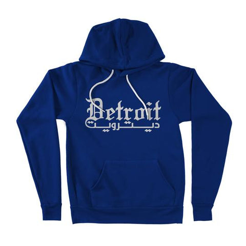 Yalla Collective- Detroit Hoodie Royal Blue
