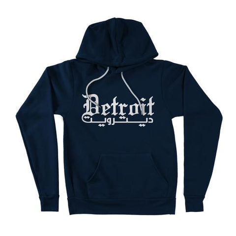 Yalla Collective- Detroit Hoodie Navy Blue