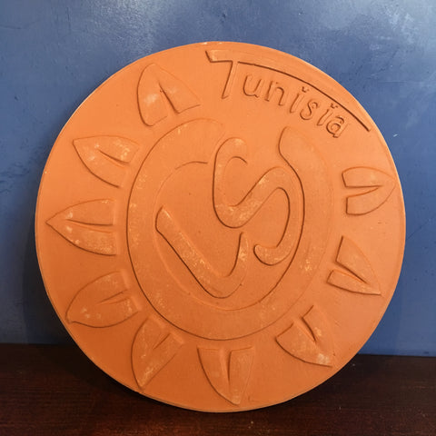 Tunisia Ceramic Trivet