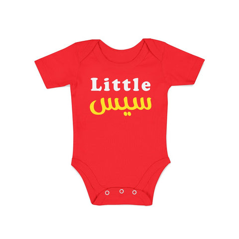 Yalla Collective- Little Sis Onesie