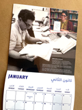 Limited Edition AANM 2020 Bilingual Calendar