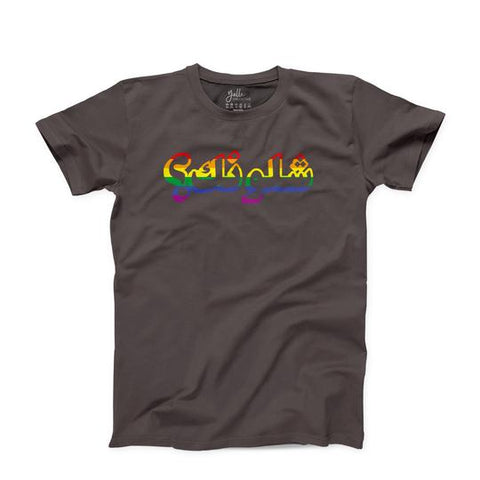 Yalla Collective Arabic T-Shirt | Shlonak