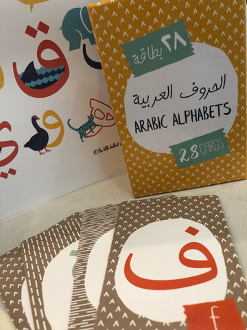 Arabic Alphabet Cards {28 Cards}