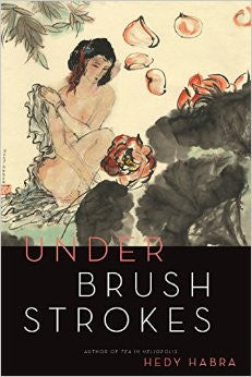 Under Brush strokes