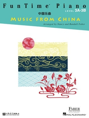 Funtime Piano Music from China