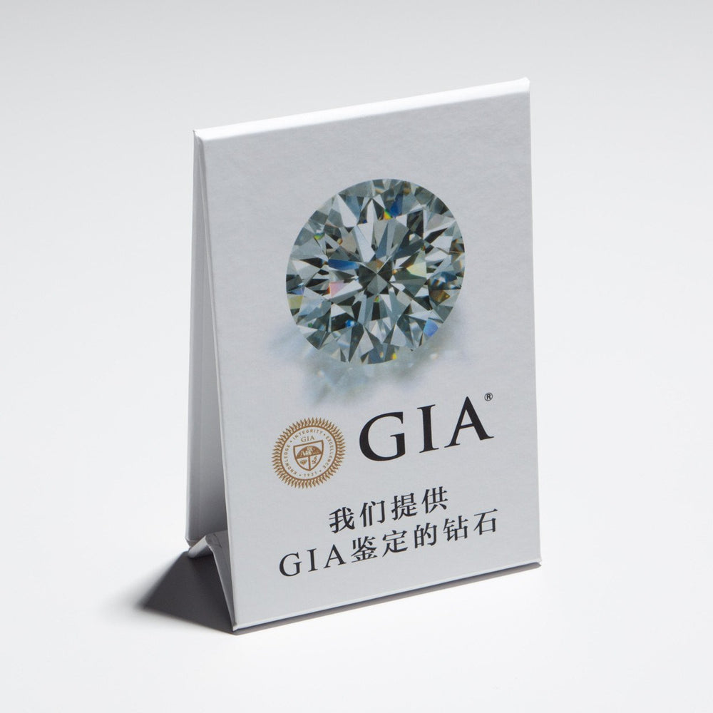 Stand-up white cardboard display with diamond, logo, and Chinese text