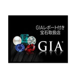 Graphic with Japanese text , group of 5 gems, GIA logo, and black background