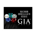 Graphic with Simplified Chinese text, group of 5 gems, GIA logo, and black background