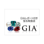 Graphic with Japanese text, group of 5 gems, GIA logo, and white background