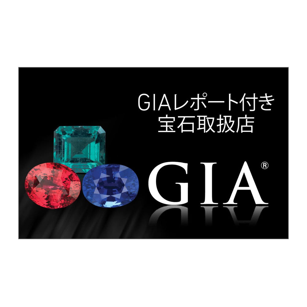 Graphic with Japanese text, 3 colored gems, GIA logo, and black background