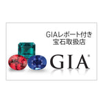 Graphic with Japanese text, 3 colored gems, GIA logo, and white background