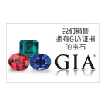 Graphic with Simplified Chinese text, group of colored gems, and white background