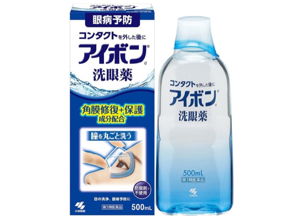 KOBAYASHI Eye Wash 500ml (Navy Blue)