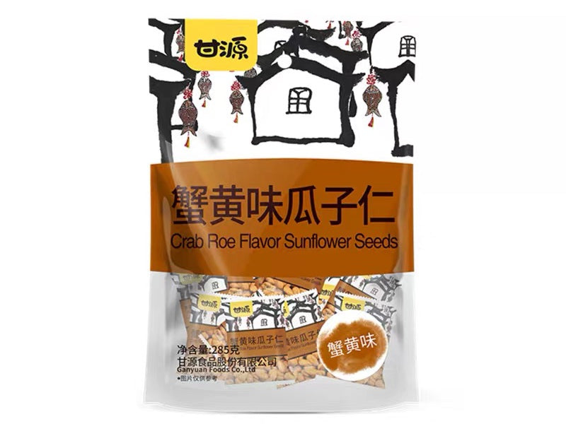 GANYUAN Sunflower Seed Crab Flavor 285g
