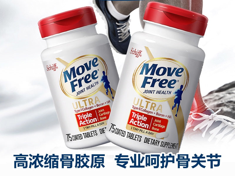 Move Free Triple Action Bone Supplement 75 Tablets