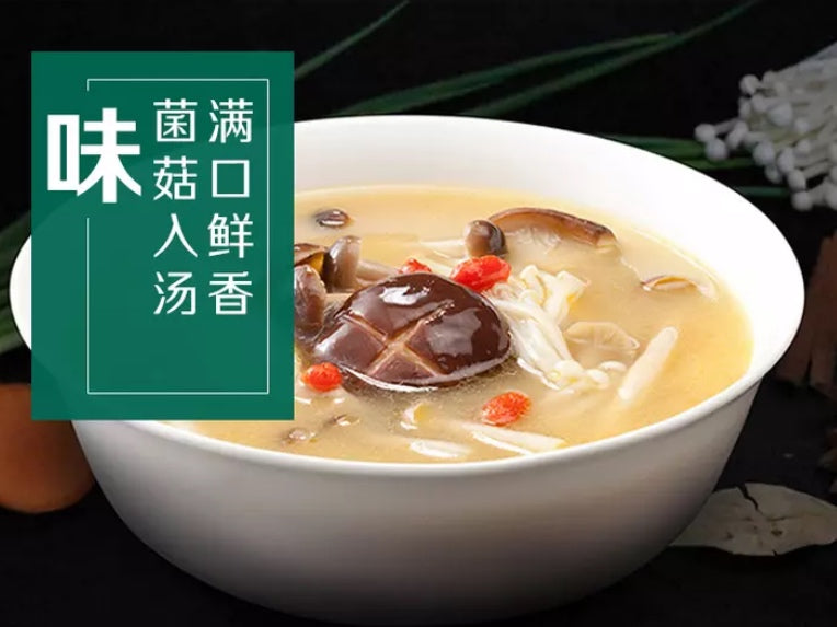 XIAOFEIYANG Mushroom Soup Base for Hotpot 140g