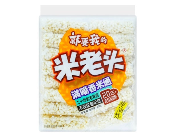 MILAOTOU Rice Snacks Sesame Flavor 12.5g×32pcs