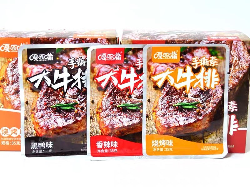 GAGAZUI Shredded Vegetarian Steak Duck Flavor 35g×30pcs