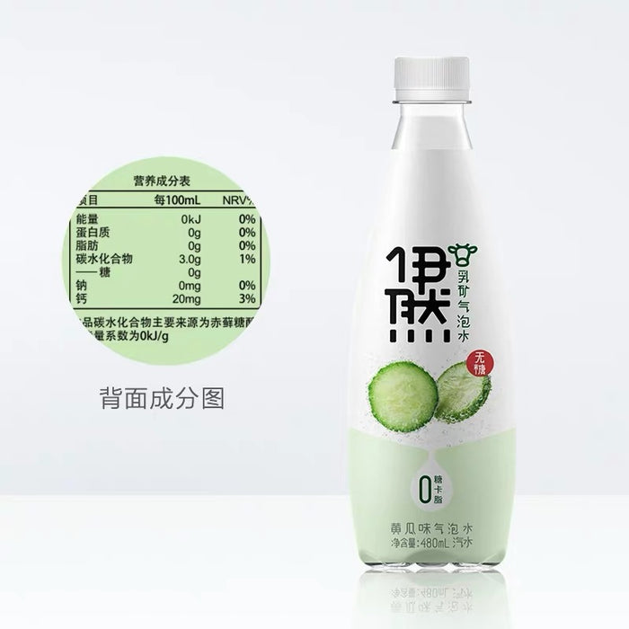 YIRAN 0 Sugar&Fat&Calories Cucumber Sparkling Water 480ml (Green)