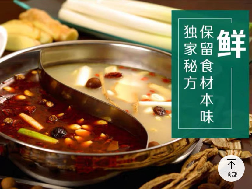 XIAOFEIYANG Hotpot Soup Base Hot Flavor 235g