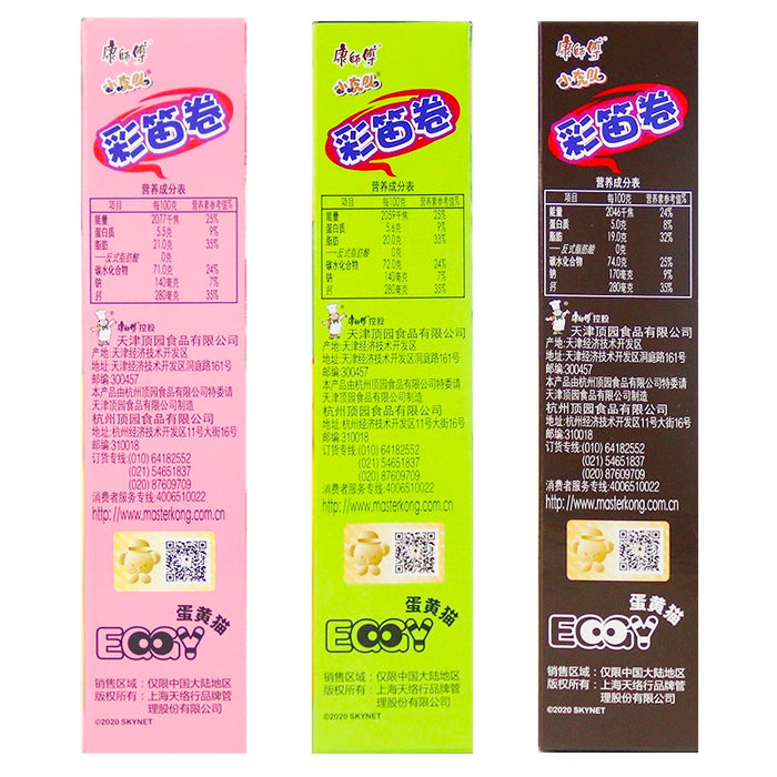 KANGSHIFU Egg Roll 40g Strawberry Flavor