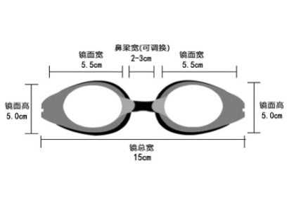 Swimming Goggles- Clear Distance Vision Powered Glasses  Optical Corrective Lenses with UV Protection, Anti-Fog by Affaires - Pilemart